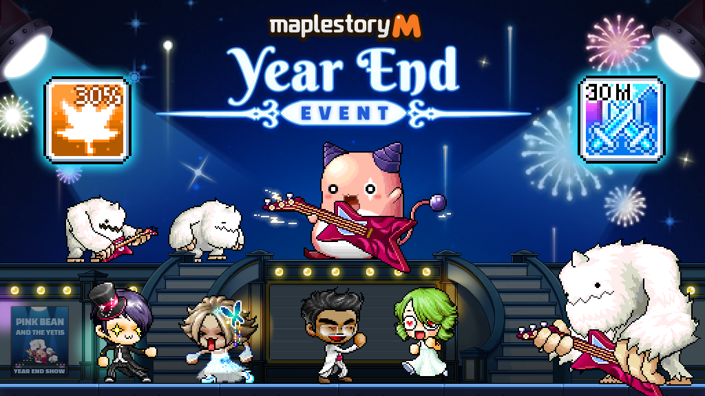 MSW-3541-121819-Year-end-event-banner